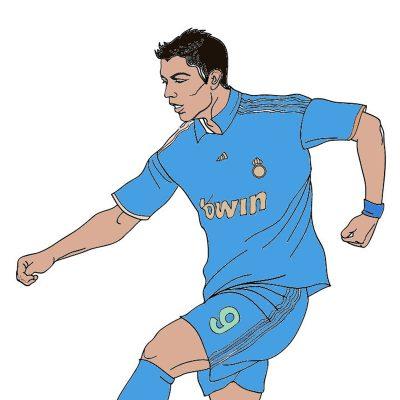 Connaître Ronaldo